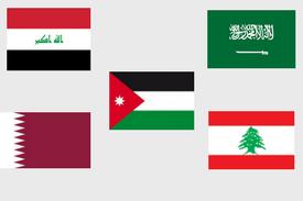 GIORDANIA - LIBANO - IRAQ - QATAR - ARABIA SAUDITA - SIRIA